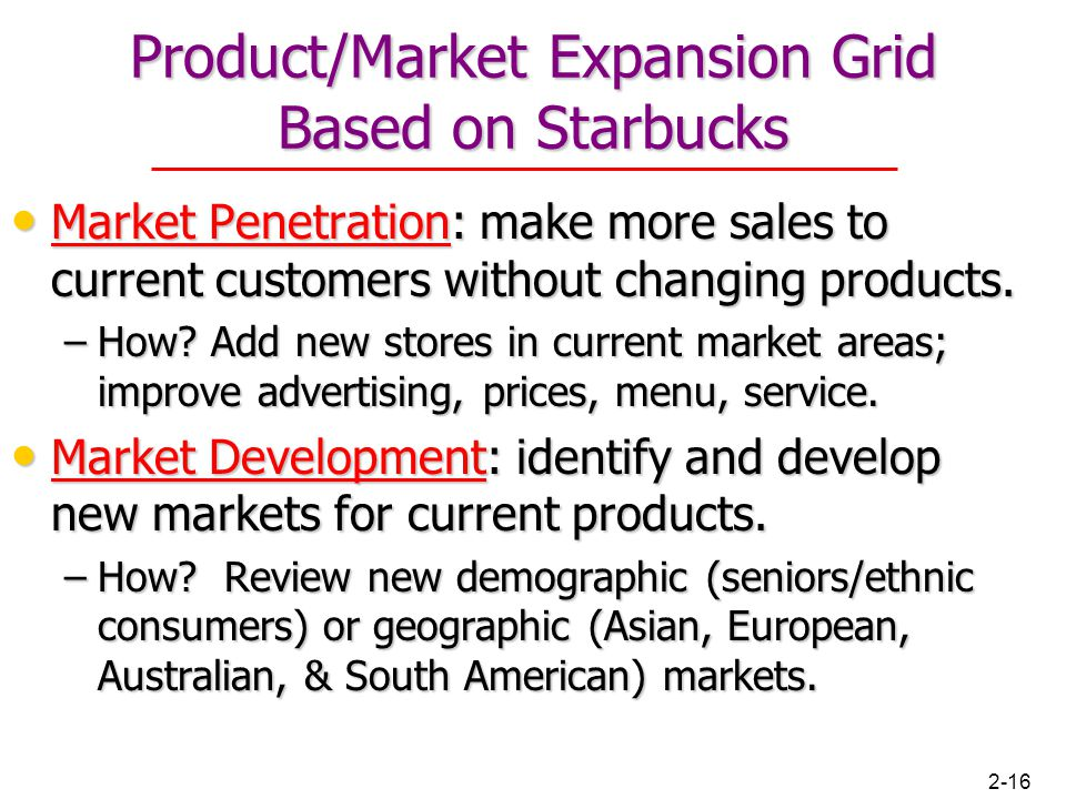 """how to improve the current marketing strategy of starbucks Simple, inexpensive strategies used by coffee shops around the world to   owner mike brown said it resulted in 20x increase in sales in the  starbucks  may have a ton of stores in our city but the expert in coffee is avery's coffee""""  ' check out what so and so has to say about our current drink special'."""