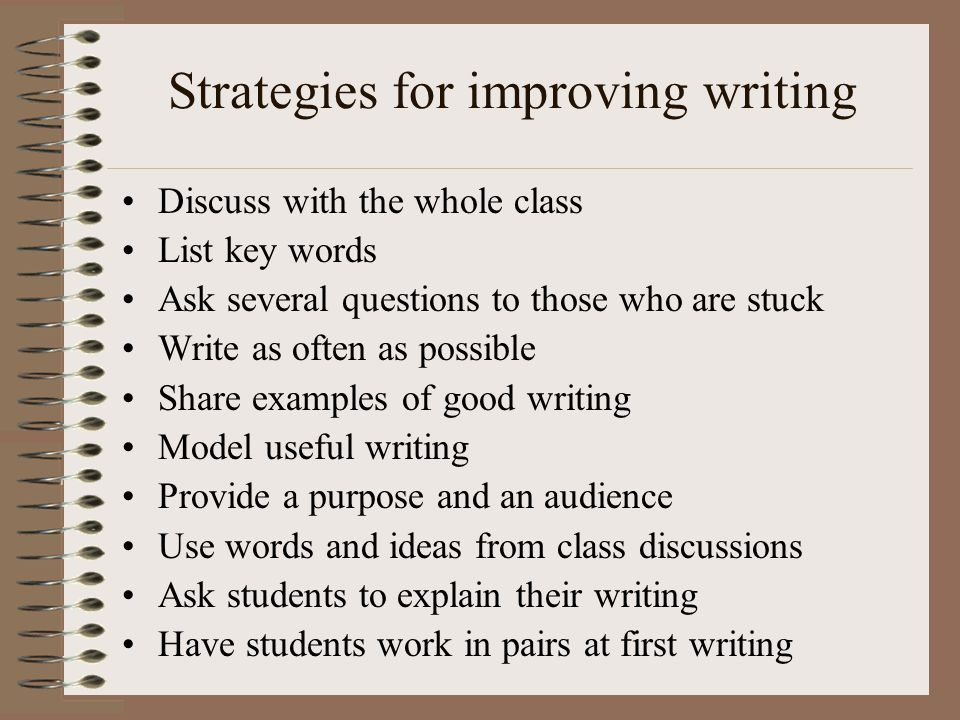 strategies for improving life essay 7 critical reading strategies su home about su academics administration admissions athletics community human resources library technology calendars campus email directories gullnet.