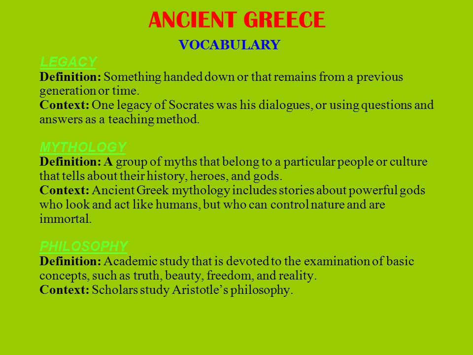 a look greek heroes and their society The ideal hero in the ancient greek society  transition in the greek society the greeks now embrace their  can look to odysseus as being a.