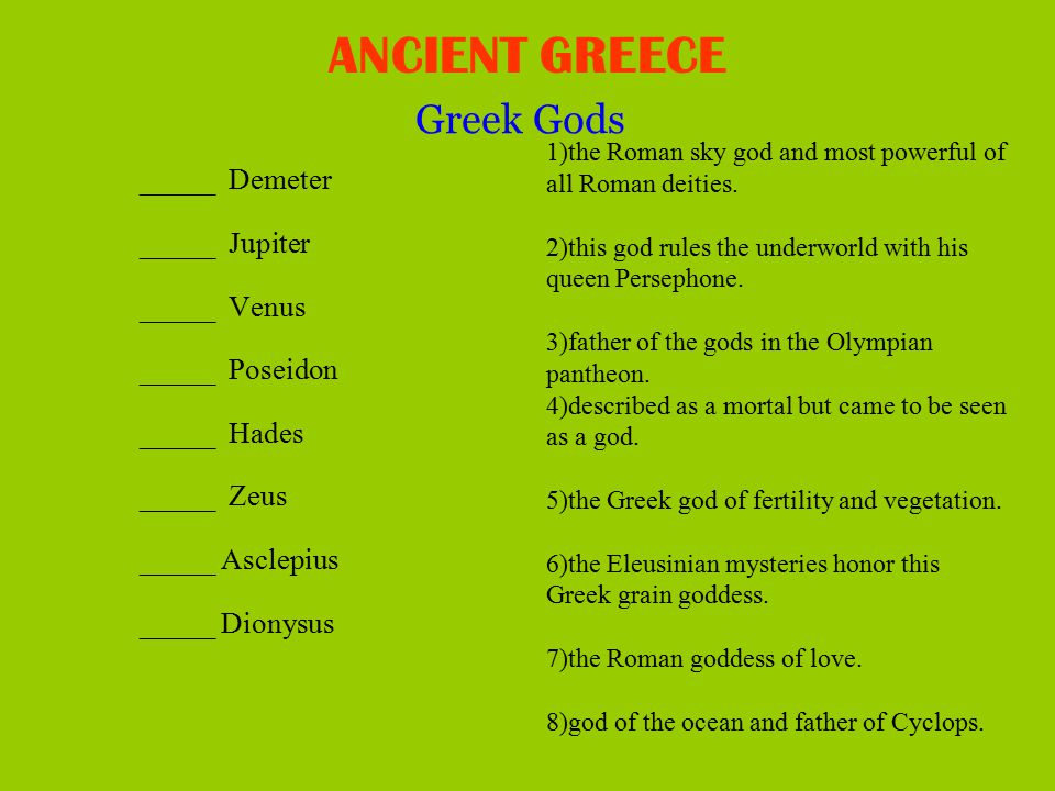 Ancient Greece By Mar A Teresa Fren Ppt Video Online