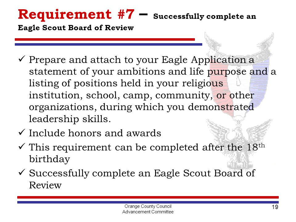 eagle scout app essay Attach to this application a statement of your ambitions and life purpose and a listing of positions held in your religious institution, school, camp, community, or other organizations during which you demonstrated leadership skills.