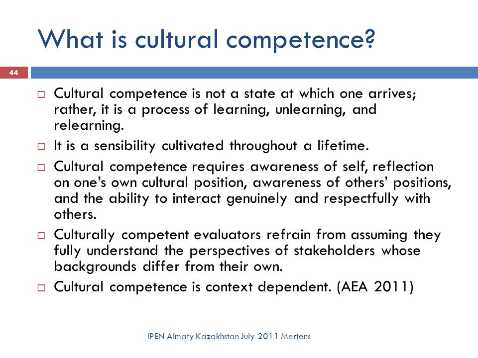 cultural competence reflection Cultural congruent care: a reflection on patient outcome abstract  between cultural competence and the individual cognitive perception has been an uneasy one.