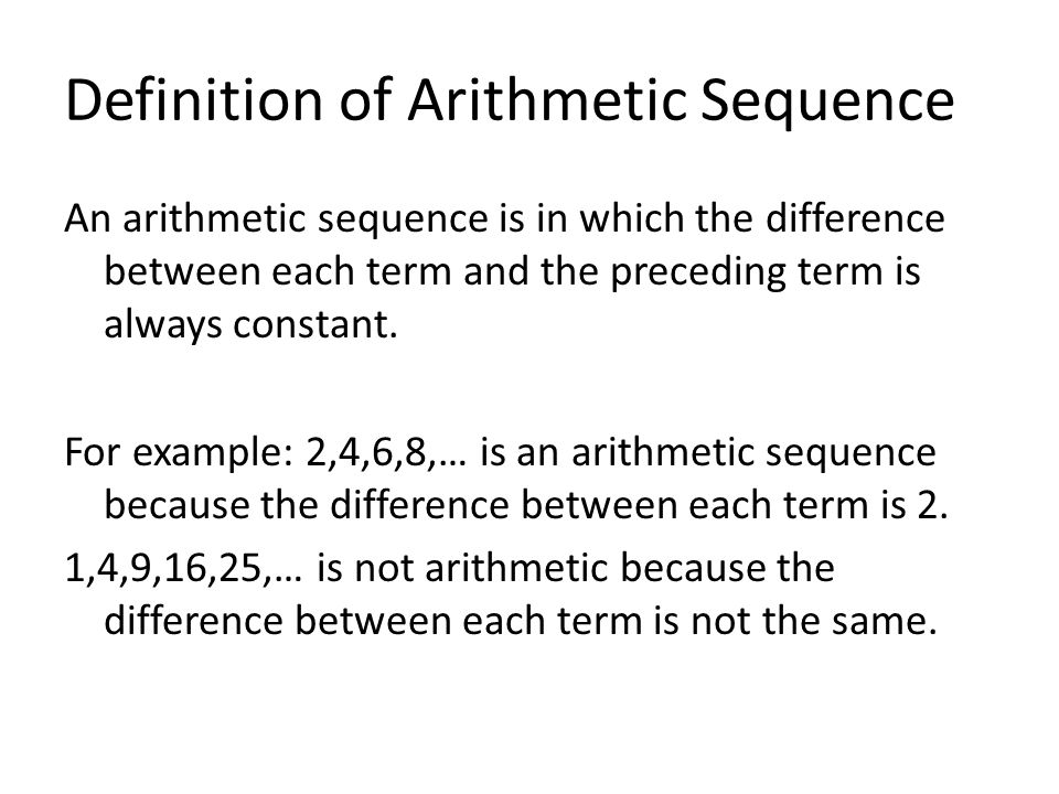 Definition Of Arithmetic Sequence