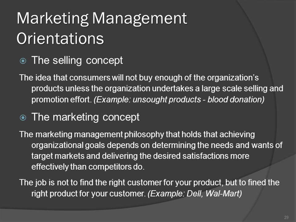 marketing concept of dell Start studying marketing exam 1  which of the following statements would not be an application of the marketing concept  a sales representative for dell who is.