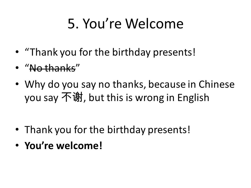 how to say you re welcome in chinese