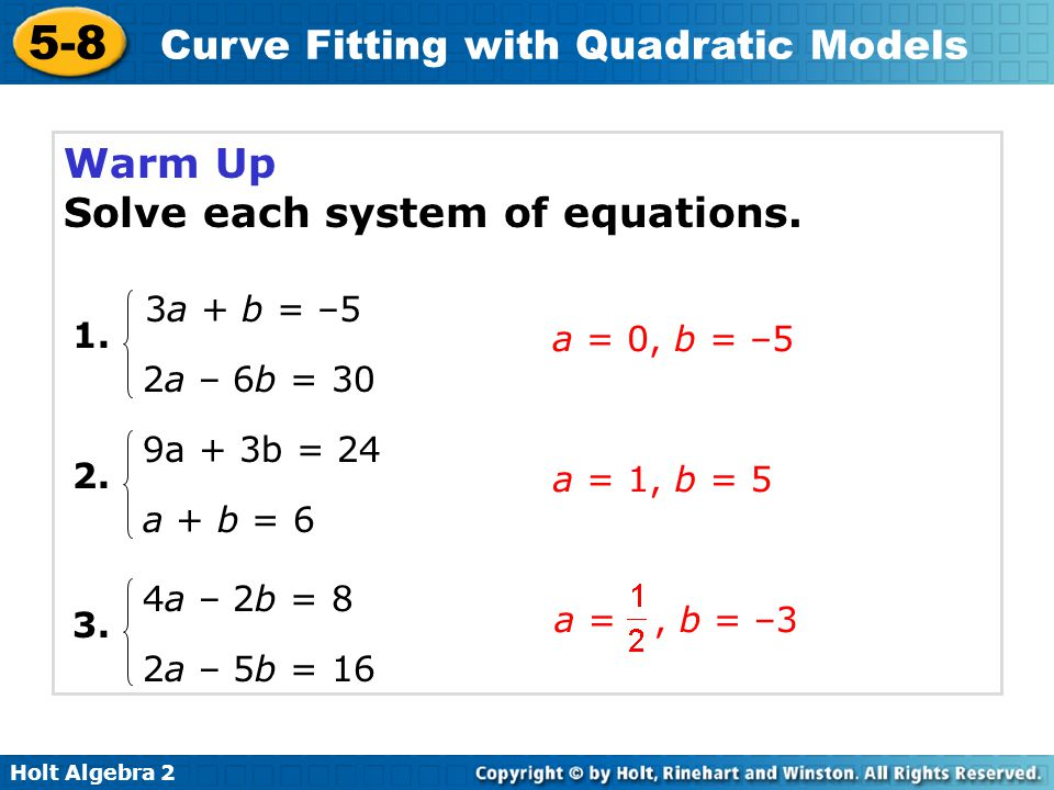 how to solve transfer function systems of equations