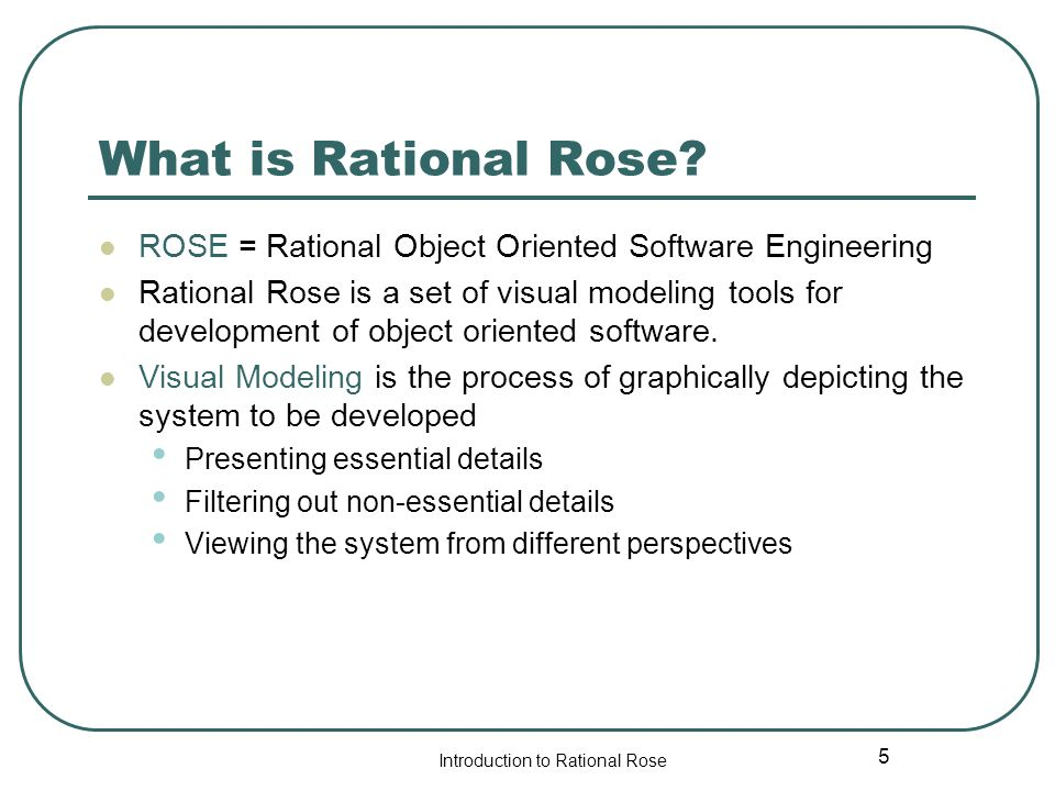 Rational rose download trial