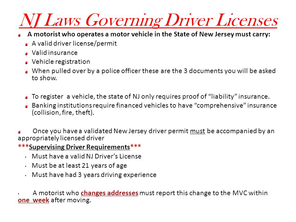 New jersey division of motor vehicles address change for Motor vehicle suspension nj