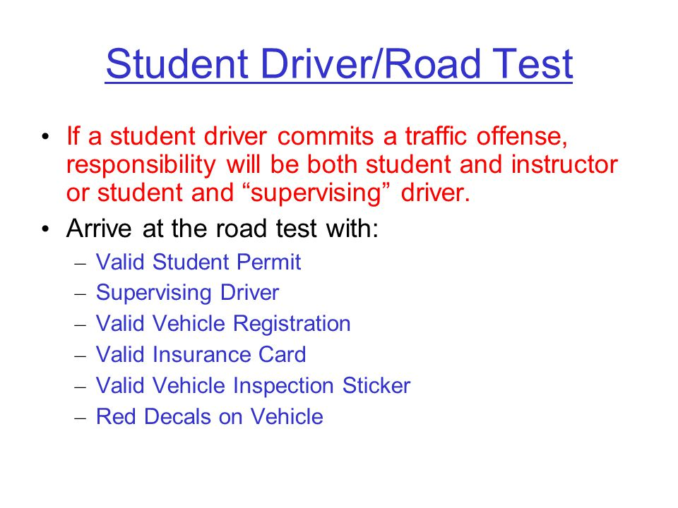 Student Driver/Road Test