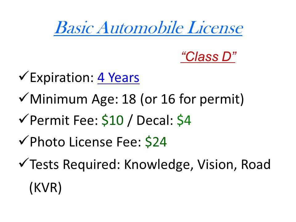 Basic Automobile License