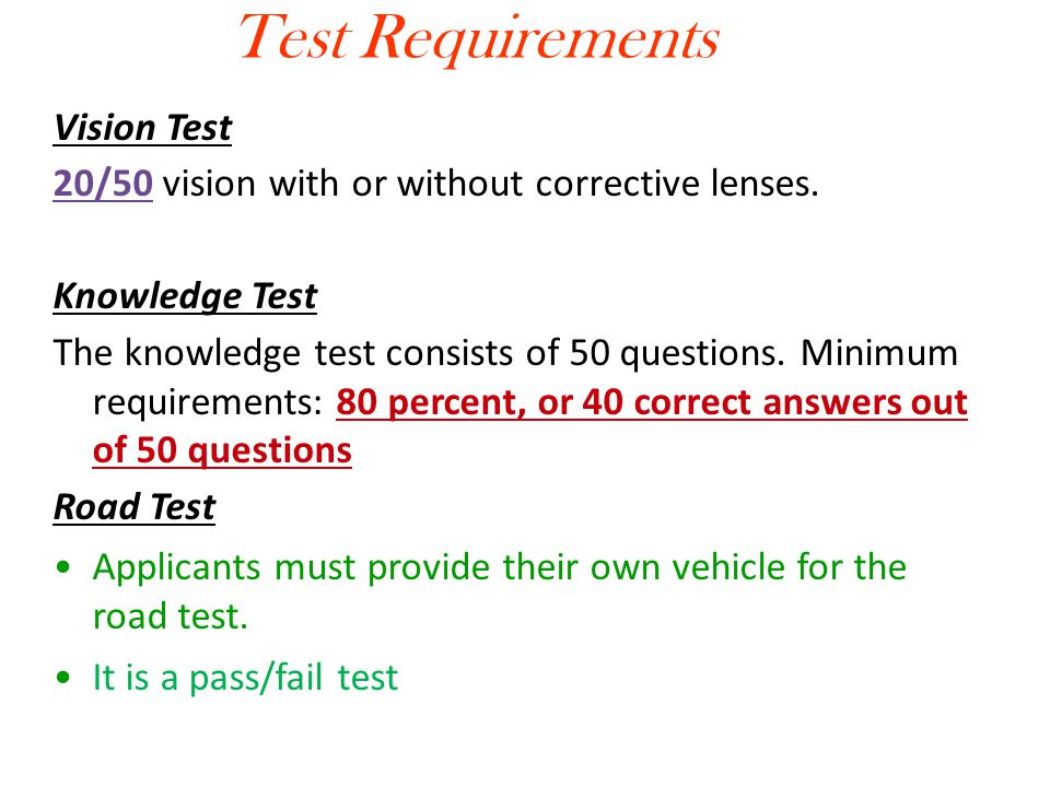 Test Requirements Vision Test