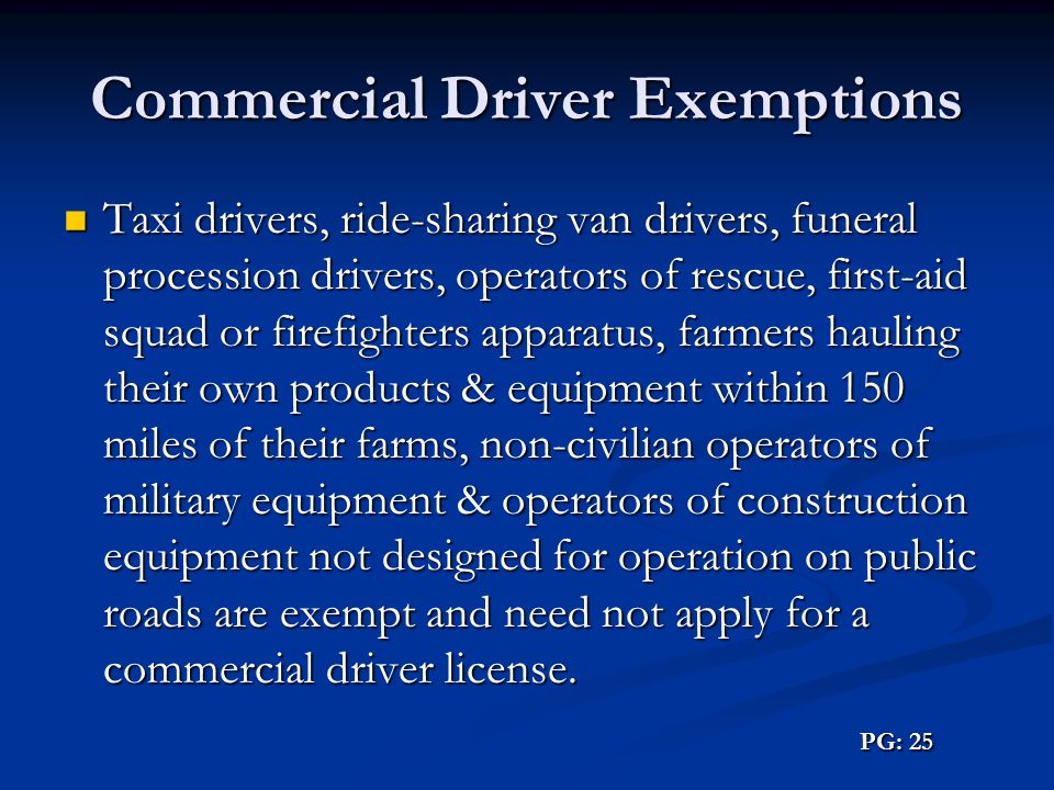 Commercial Driver Exemptions