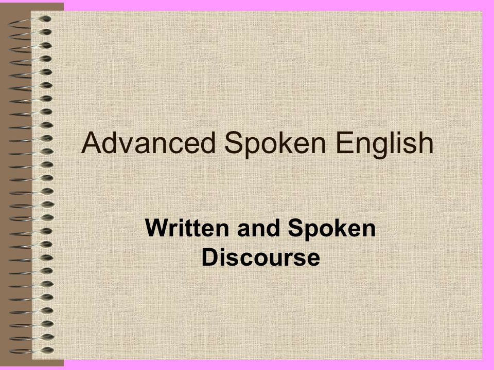 spoken discourse essay
