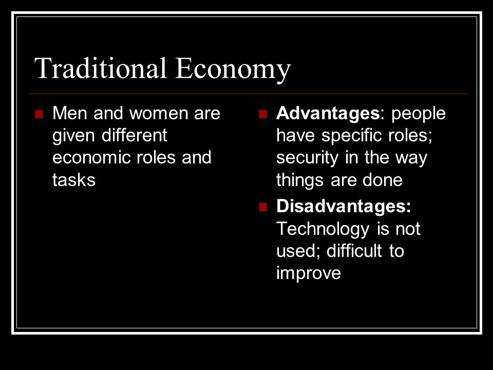 advantages and disadvantage of technology to nigeria economic Advantages and disadvantages globalization can be described as a process by which the people of the world are unified into a single society and function together this process is a combination of economic, technological, sociocultural and political forces.