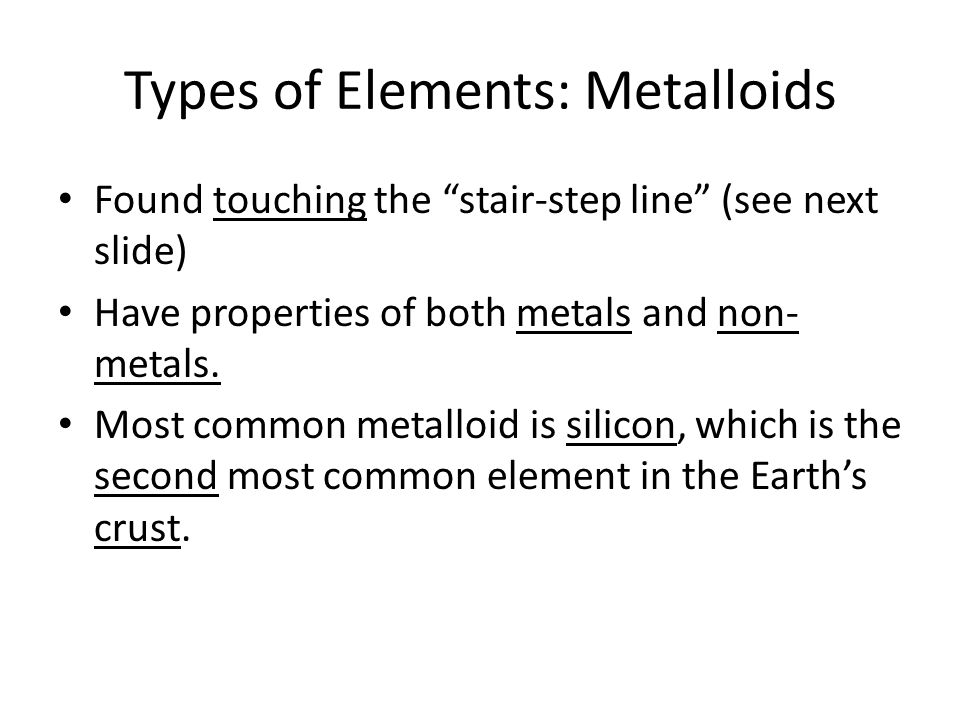 the seven most common metalloids examples