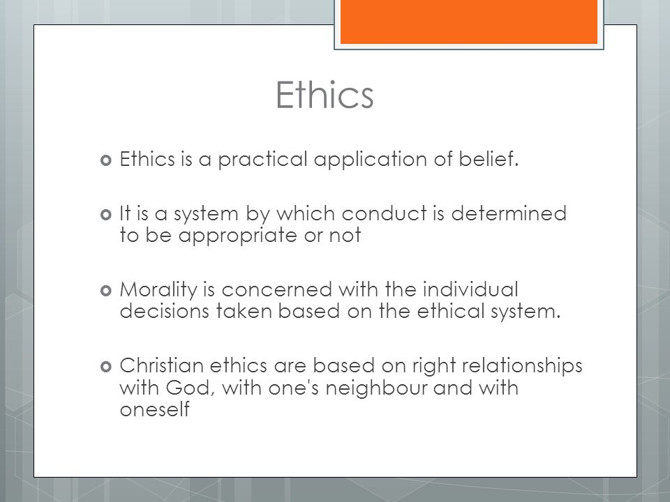 the ethics of belief Do you see any fallacies in clifford's reasoning reconstruct one of his arguments in standard form then evaluate that argument for soundness and validity what practical significance does clifford's thesis have the ethics of belief ---- the reference of the reading while.