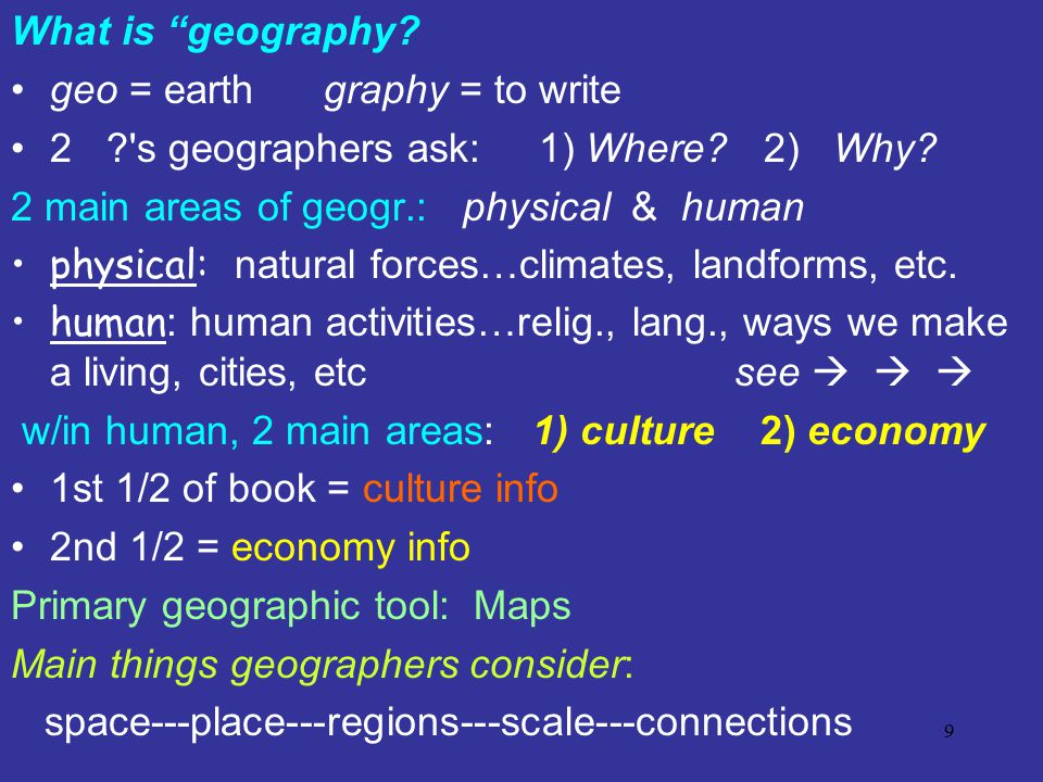 geo world cities economic and cultural World geography 2008 history and  obtain geographical information about the world's countries, cities, and environments b)  economic, and cultural.