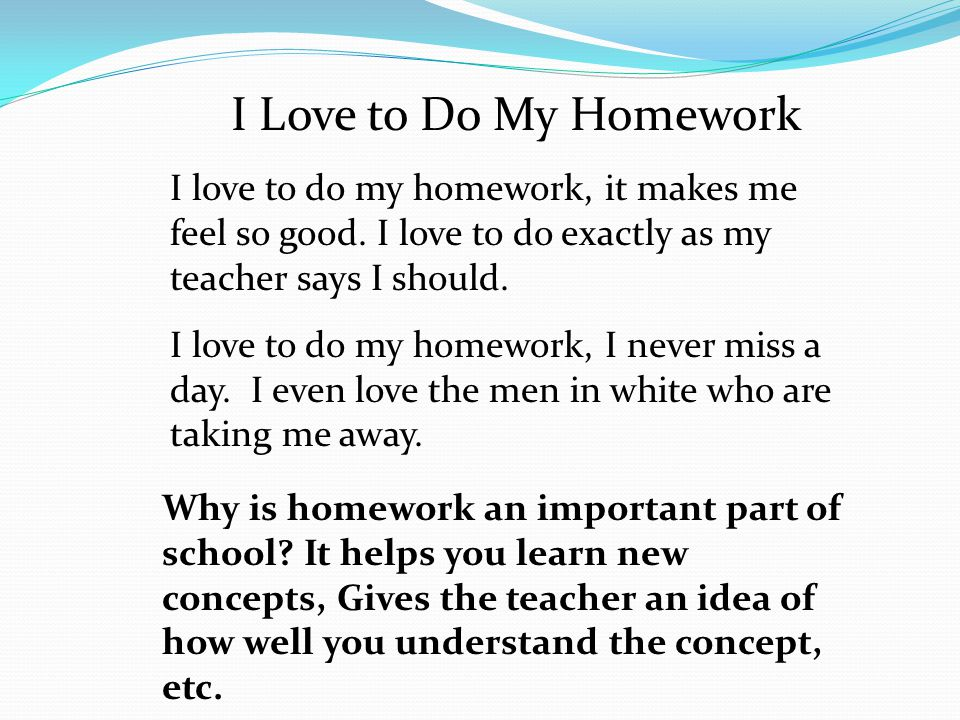 200 word essay on why homework is important Why Homework Is Important