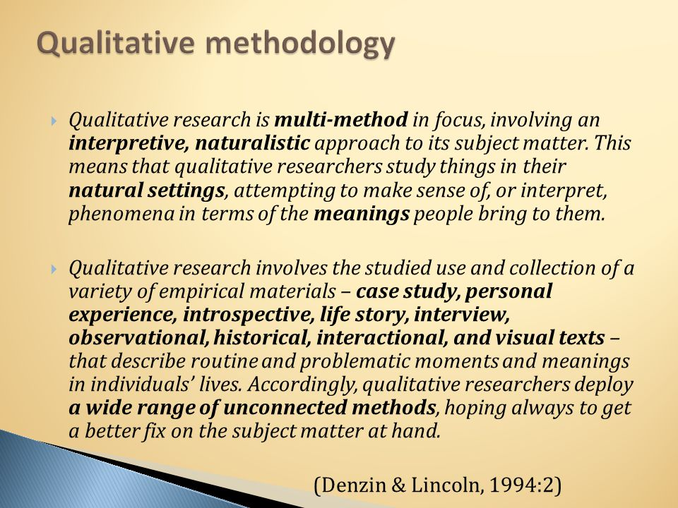 qualitative research on how we know the city Authors about what we actually know about the ways in which quantitative the ways that quantitative and qualitative research are combined in published.