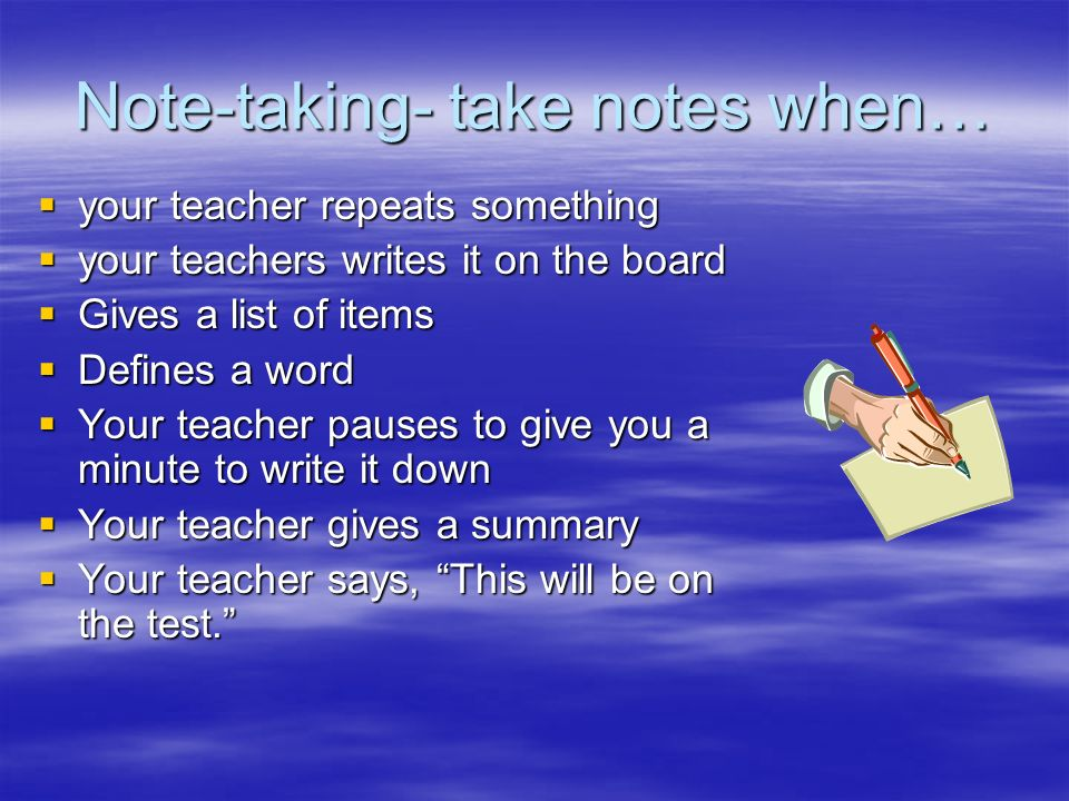 Note-taking- take notes when…