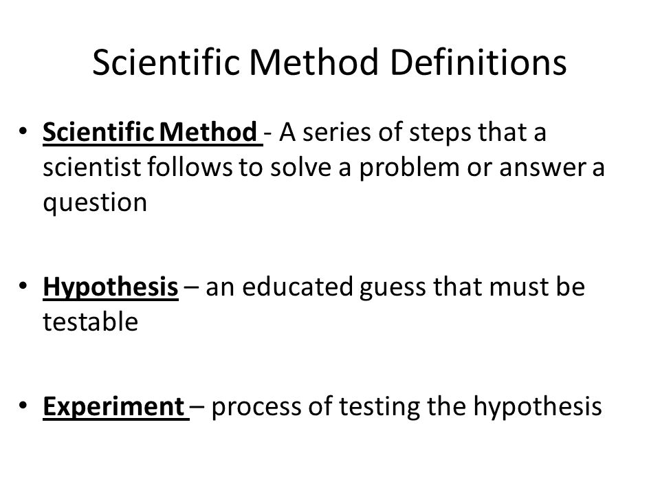 scientific method and experiment essay The scientific method is the process through which hypotheses are developed, tested and either proven or disproven see scientific method examples here.