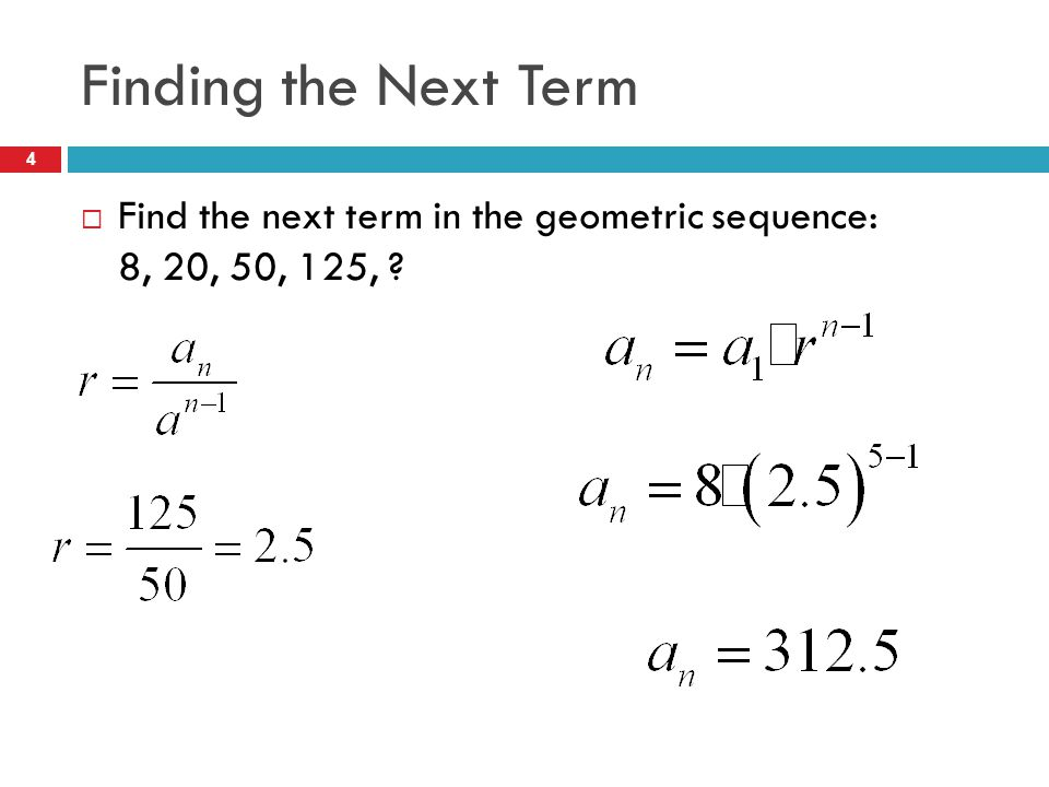 how to solve geometric sequence