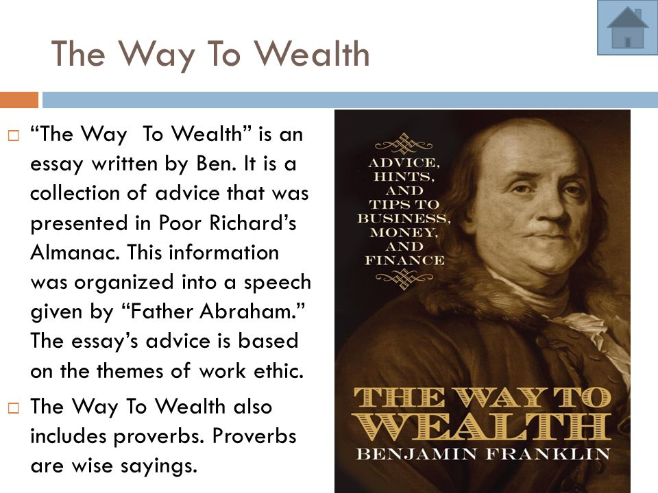 Way to wealth essay