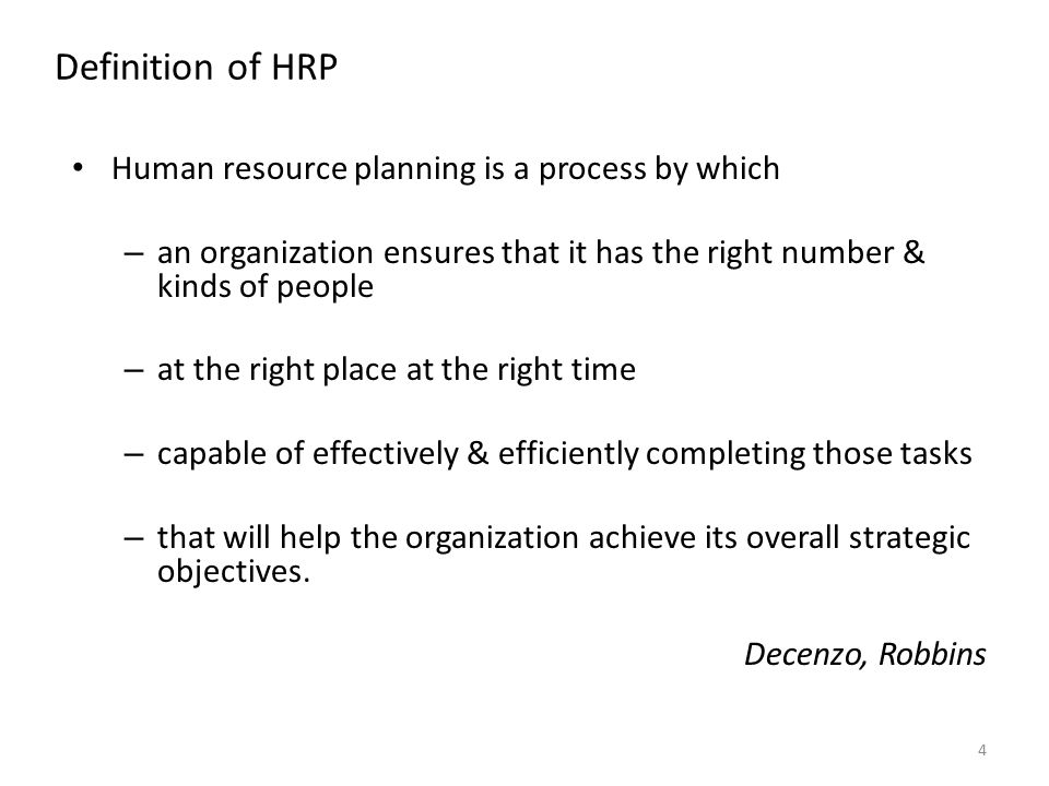 meaning of human resource When i got my new job, i had to report to the human resources department for new worker orientation and to set up my tax information.