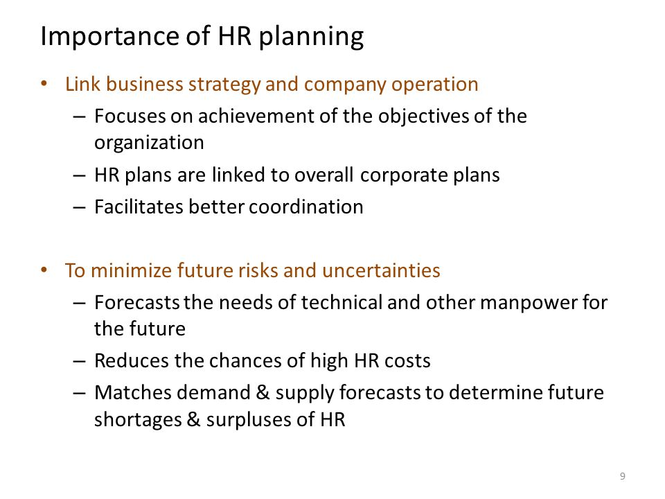 importance of human resource planing