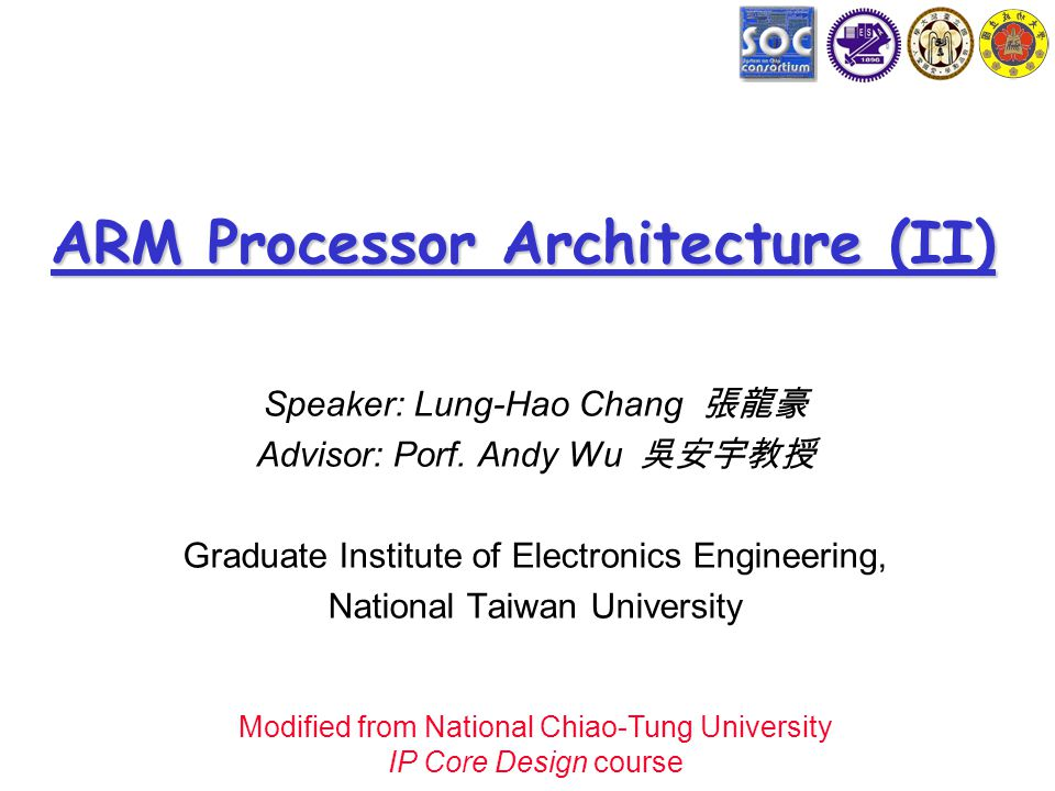 ARM Processor Architecture (II)