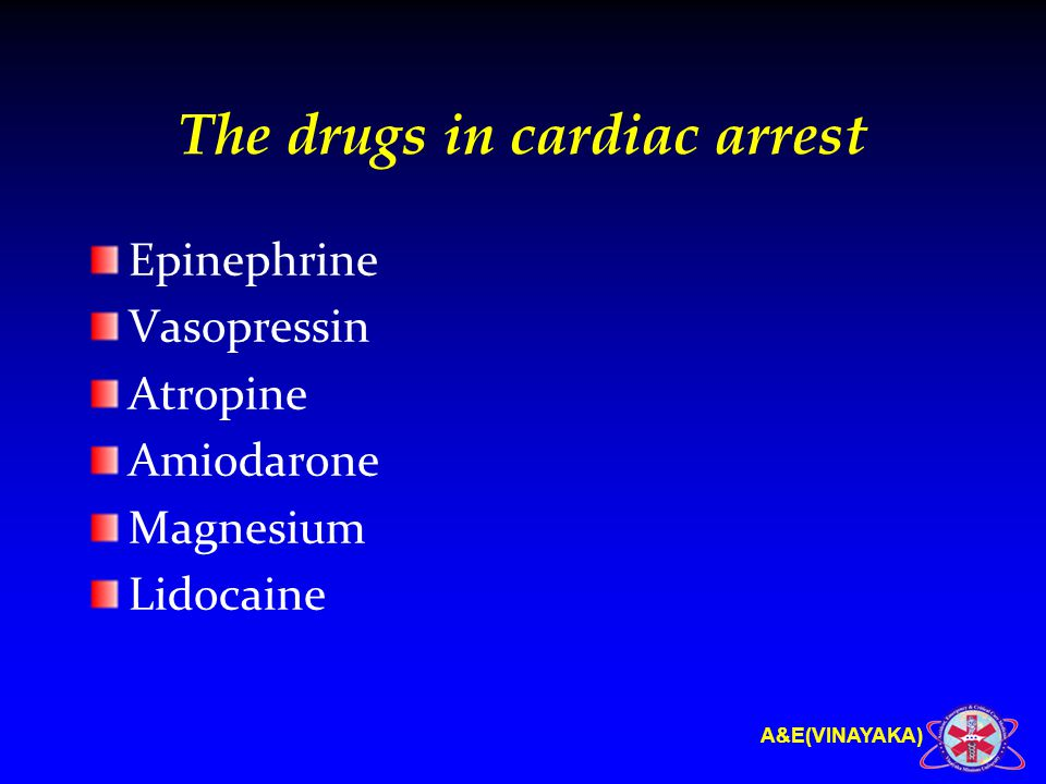 effect of adrenaline on cardiac arrests survival A list of studies addressing the use of adrenaline/epinephrine in cardiac arrest  effect of adrenaline on survival in  prehospital research support site.