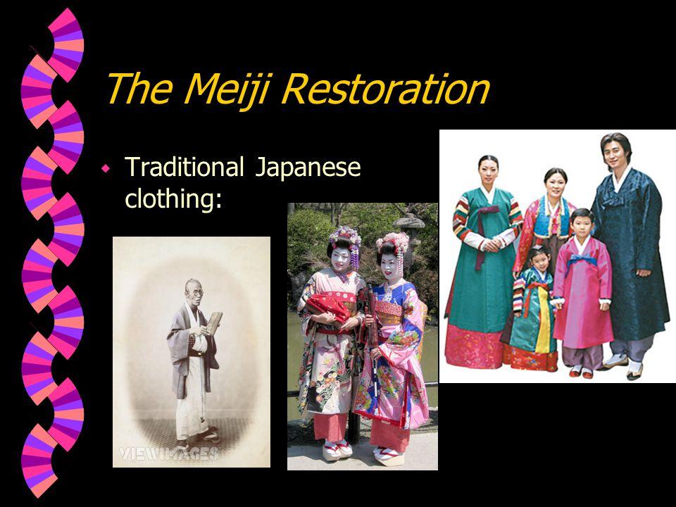 the meiji restoration What the anniversary of the meiji restoration tells us about the country's  uncertain future.