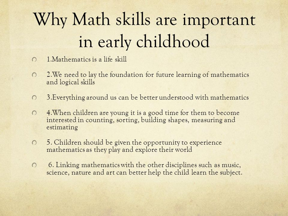 essay on importance of maths in other subjects