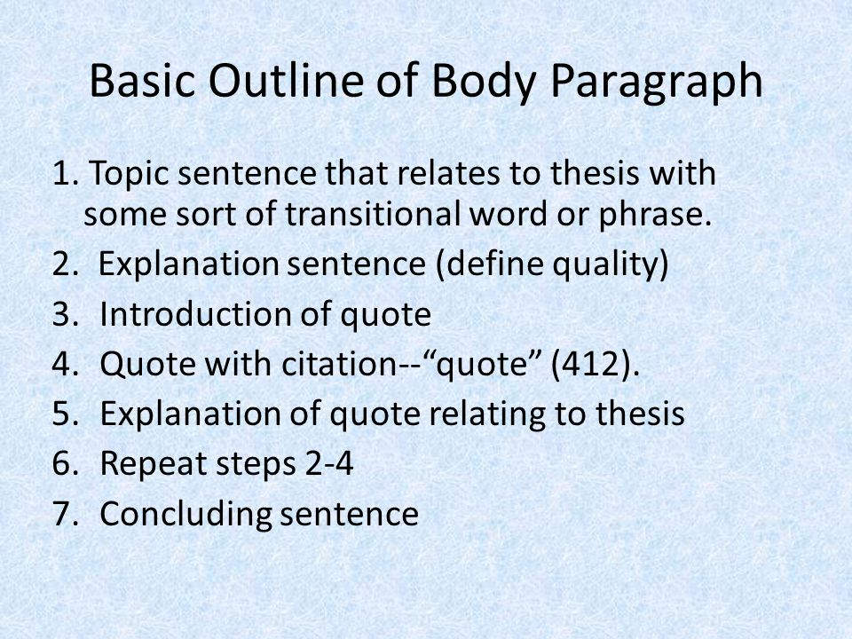 Introductory Paragraph Ant Ppt Download