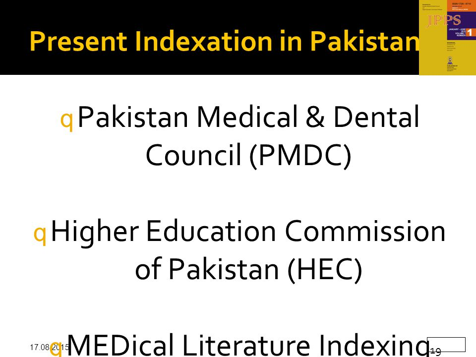 literature review on education in pakistan Implementation gaps in educational policies of in pakistan on the basis of review of vast literature education is a of education in pakistan.