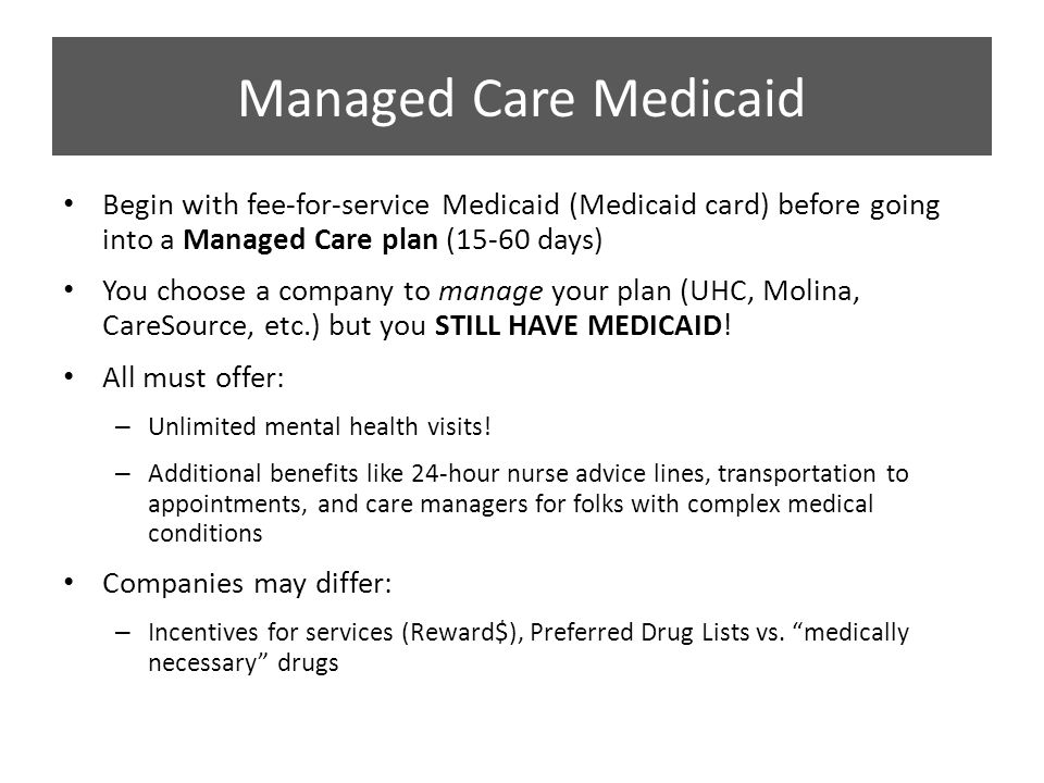 Now What? Health Insurance Ppt Video Online Download