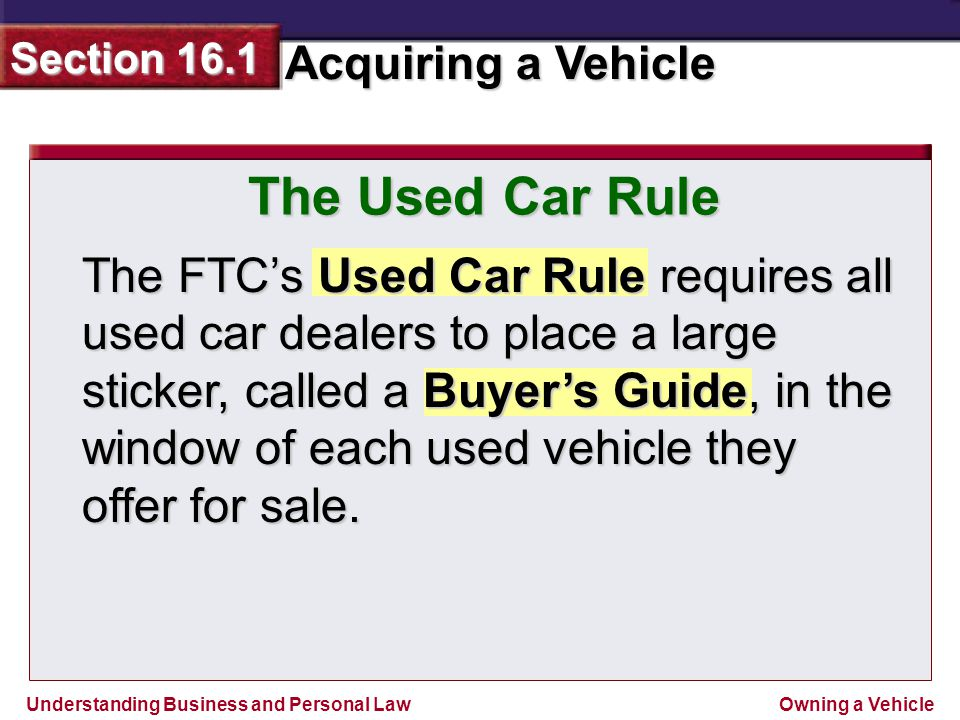 The Used Car Rule