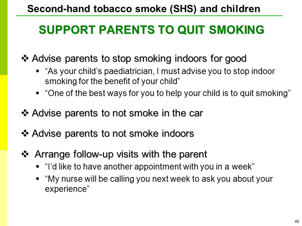 second hand smoke prevention policies Secondhand smoke exposure causes heart  disease and prevention and promotion, office of smoking and health2006  smoke‐free workplace policies smoke food .