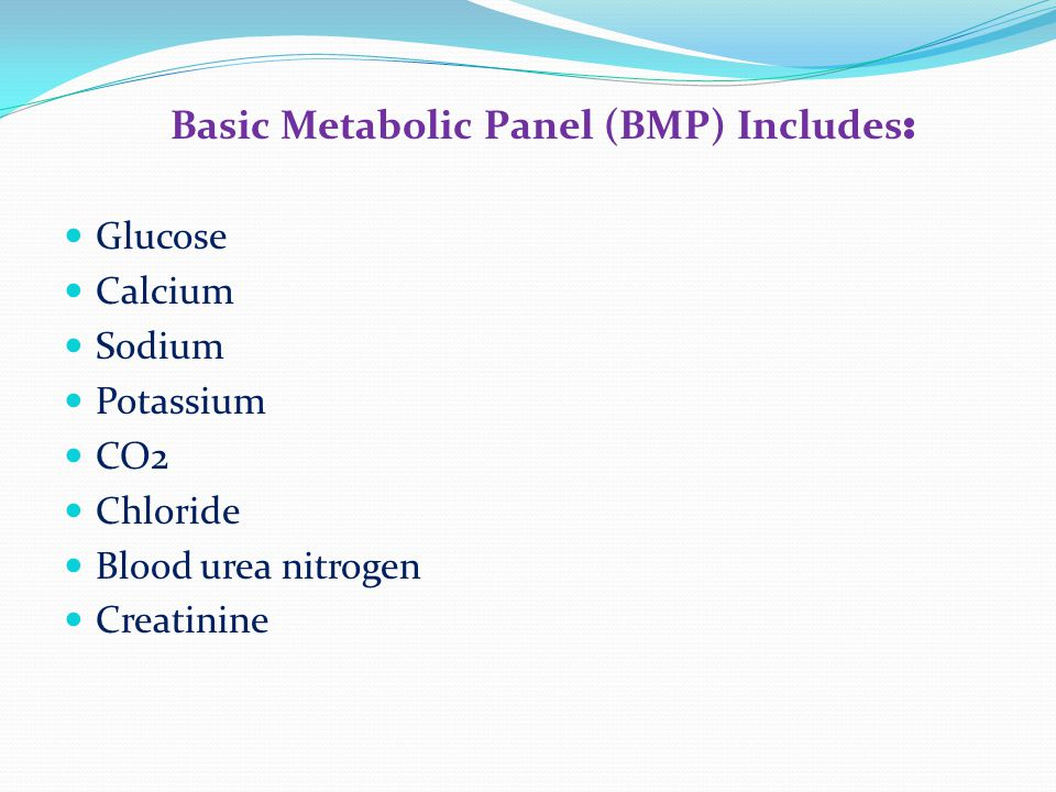 biochemical tests. - ppt video online download, Skeleton