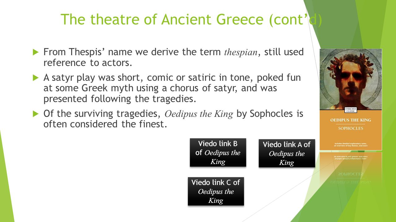 greek drama aeschylus and sophocles