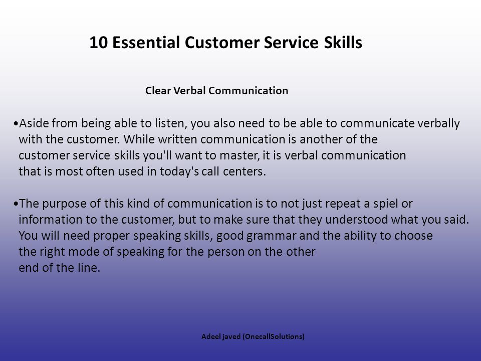 what is good customer service in a call centre