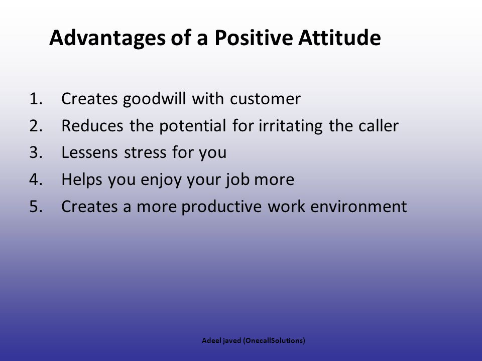Advantages of a Positive Attitude