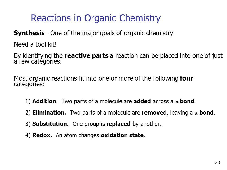 how to tell the most reactive group organic chemistry