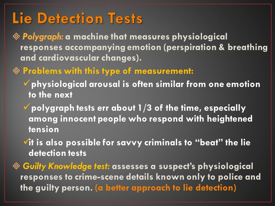 Lie Detection Tests