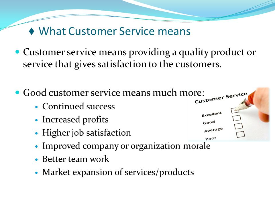 what is customer service all about