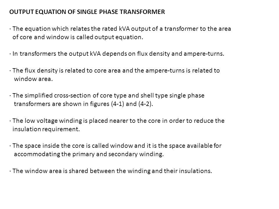 OUTPUT EQUATION OF SINGLE PHASE TRANSFORMER