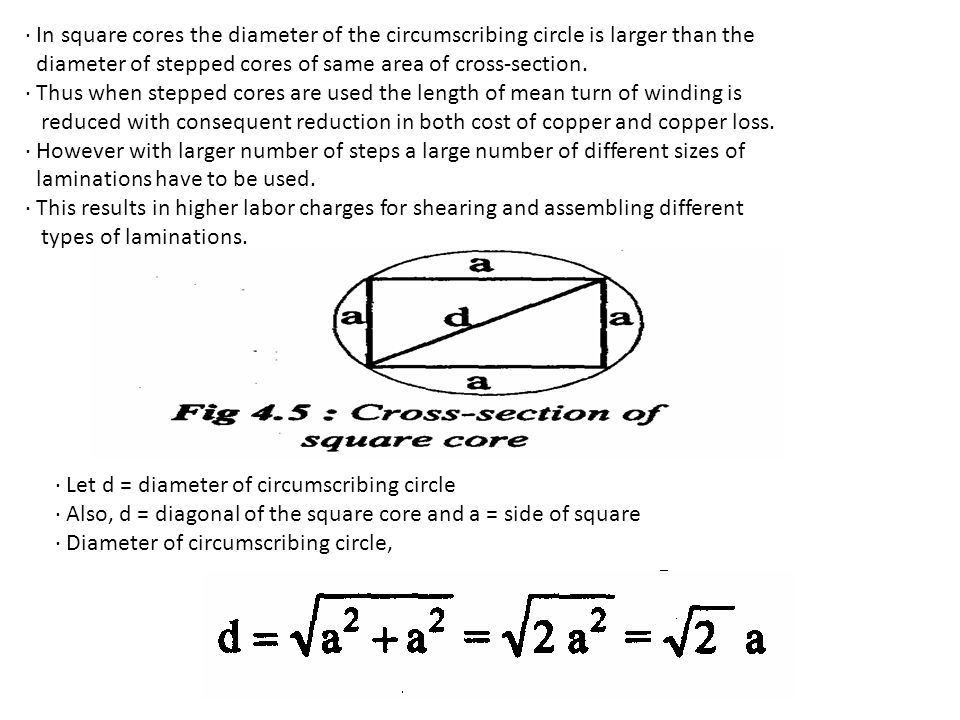 · In square cores the diameter of the circumscribing circle is larger than the