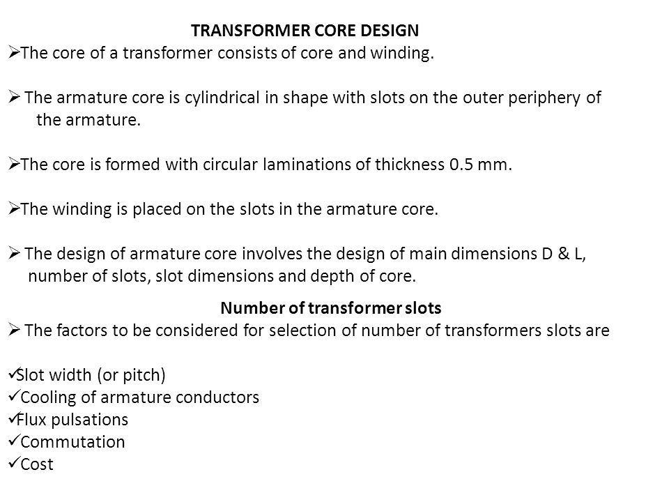 TRANSFORMER CORE DESIGN