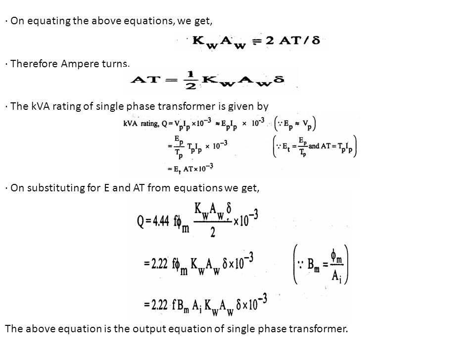 · On equating the above equations, we get,