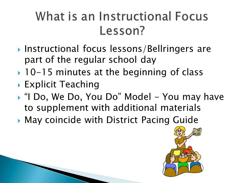 What is an Instructional Focus Lesson